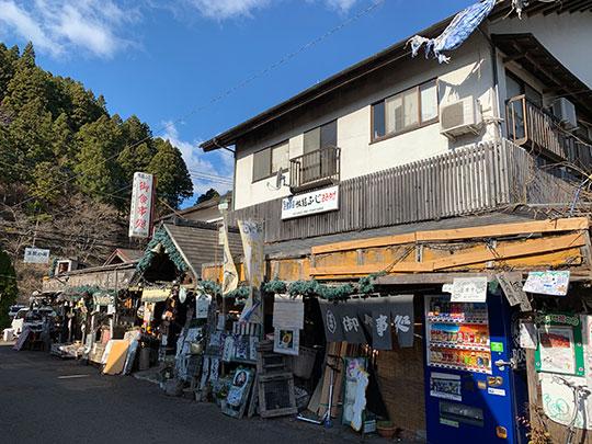 f:id:takahikonojima:20181217185536j:plain