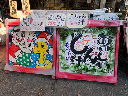f:id:takahikonojima:20181217185544j:plain