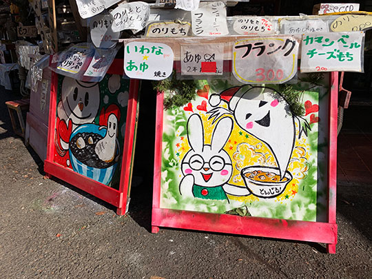 f:id:takahikonojima:20181217185551j:plain