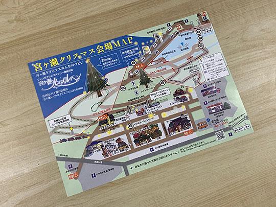 f:id:takahikonojima:20181219125911j:plain