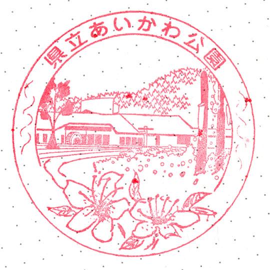 f:id:takahikonojima:20181223120837j:plain