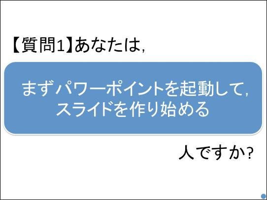 f:id:takahikonojima:20181223140918p:plain