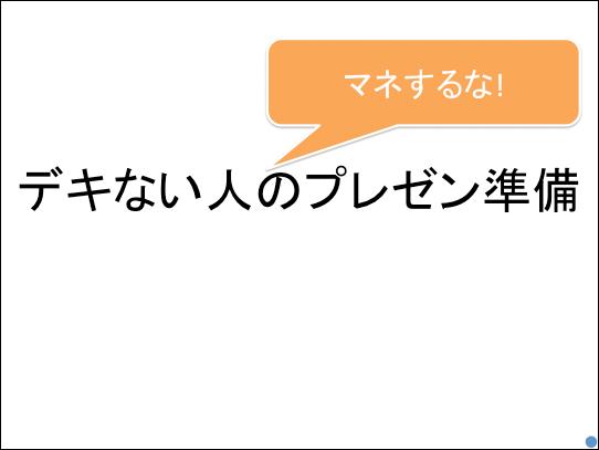 f:id:takahikonojima:20181223140925p:plain