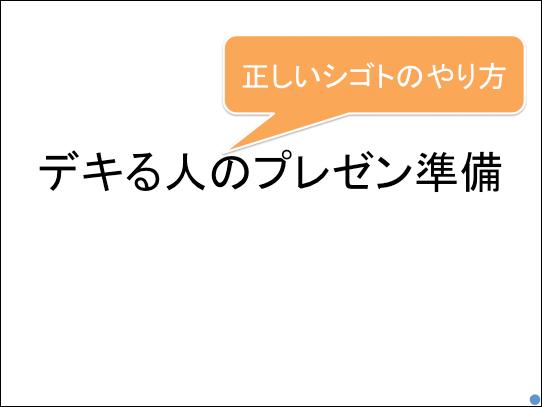 f:id:takahikonojima:20181223140941p:plain