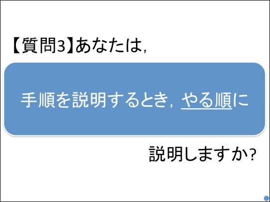 f:id:takahikonojima:20181223141021p:plain