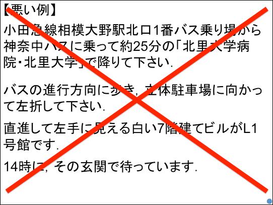 f:id:takahikonojima:20181223141029p:plain