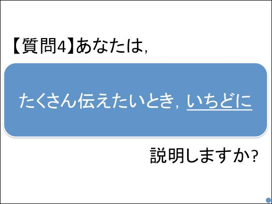 f:id:takahikonojima:20181223141102p:plain