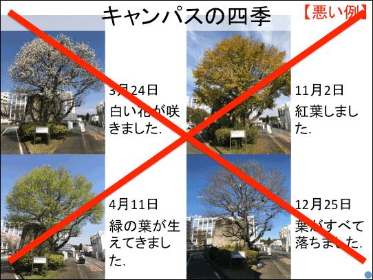 f:id:takahikonojima:20181223141110p:plain