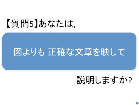 f:id:takahikonojima:20181223141212p:plain