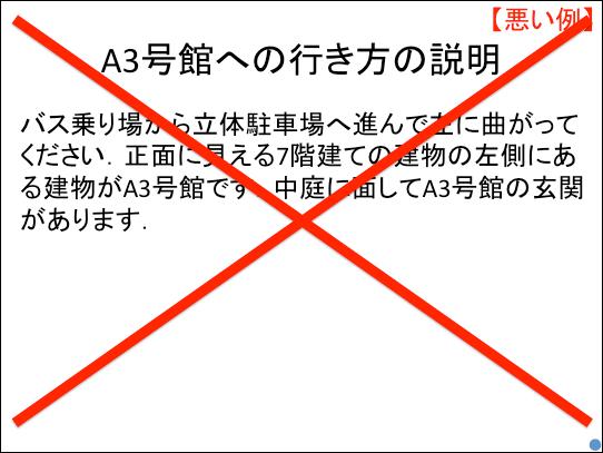 f:id:takahikonojima:20181223141219p:plain