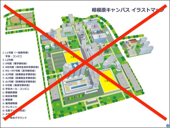 f:id:takahikonojima:20181223141225p:plain