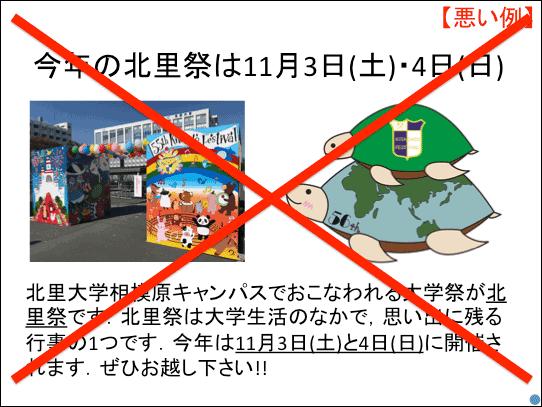 f:id:takahikonojima:20181223142053p:plain