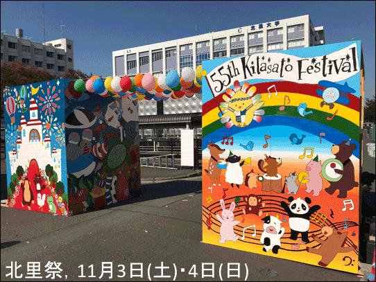 f:id:takahikonojima:20181223142101p:plain