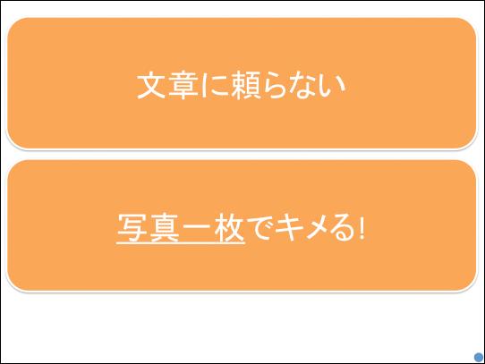 f:id:takahikonojima:20181223142118p:plain