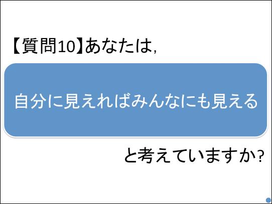 f:id:takahikonojima:20181223142131p:plain