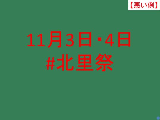 f:id:takahikonojima:20181223142141p:plain