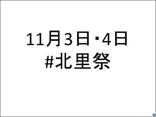 f:id:takahikonojima:20181223142154p:plain