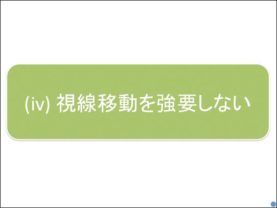 f:id:takahikonojima:20181223142221p:plain