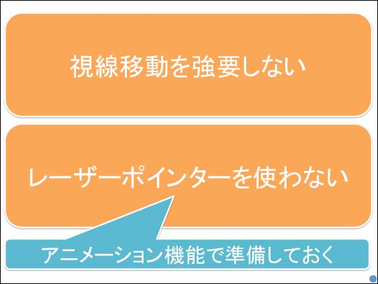 f:id:takahikonojima:20181223142409p:plain
