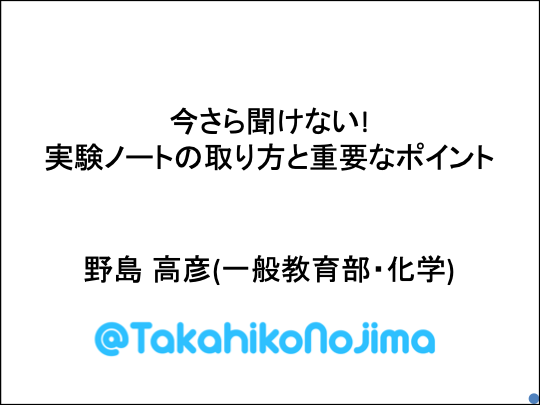 f:id:takahikonojima:20181224113635p:plain