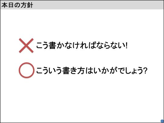 f:id:takahikonojima:20181224113818p:plain