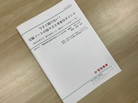 f:id:takahikonojima:20181225161537j:plain