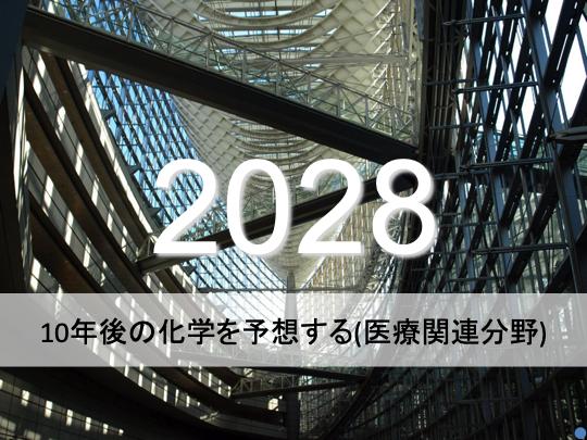 f:id:takahikonojima:20181231124641p:plain