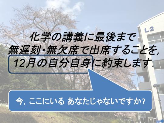 f:id:takahikonojima:20181231124714p:plain