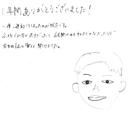 f:id:takahikonojima:20181231124752p:plain