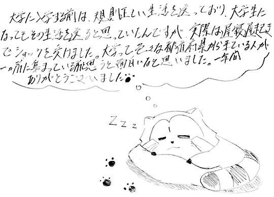 f:id:takahikonojima:20181231124831p:plain