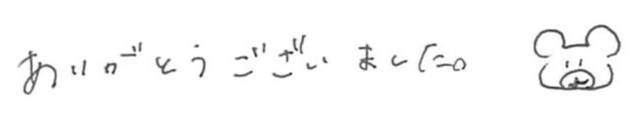 f:id:takahikonojima:20181231131509p:plain