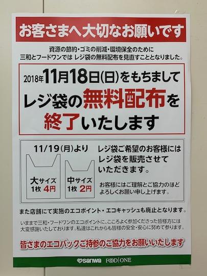 f:id:takahikonojima:20190107184315j:plain