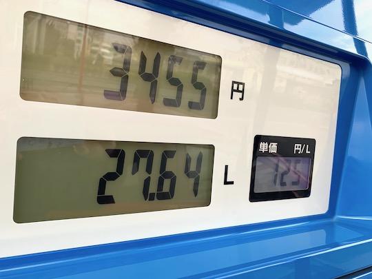 f:id:takahikonojima:20190116152135j:plain