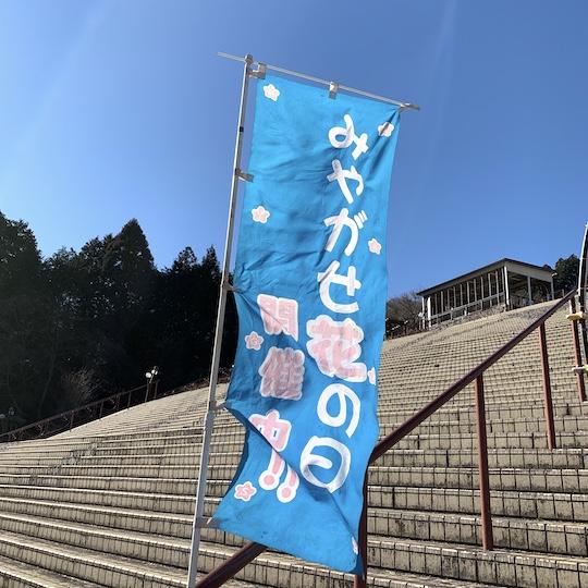 f:id:takahikonojima:20190119103302j:plain