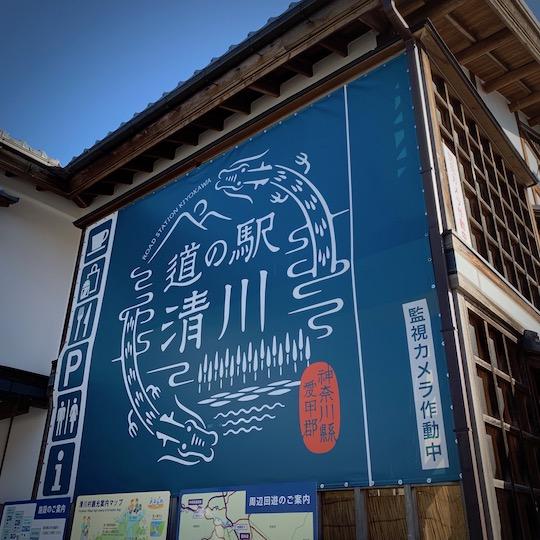 f:id:takahikonojima:20190119114835j:plain