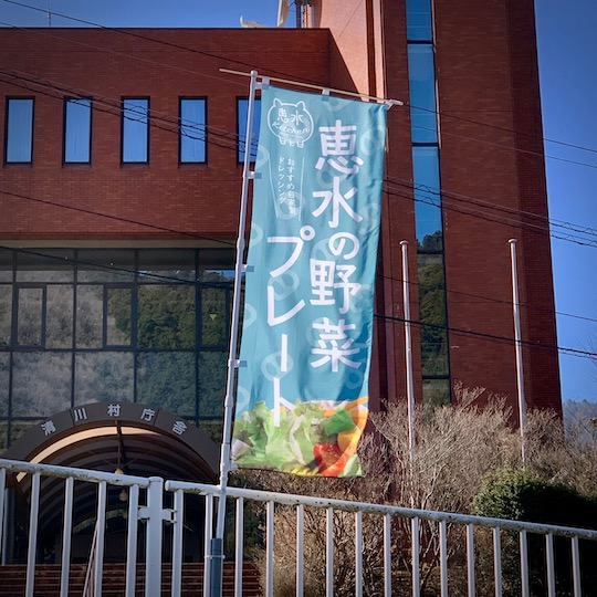 f:id:takahikonojima:20190119115314j:plain