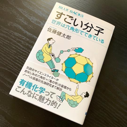 f:id:takahikonojima:20190119142515j:plain