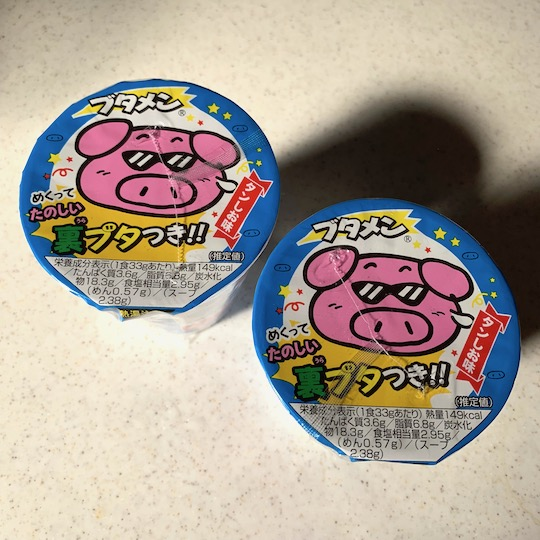 f:id:takahikonojima:20190120114844j:plain