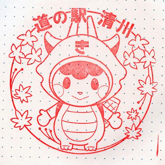 f:id:takahikonojima:20190125151154j:plain