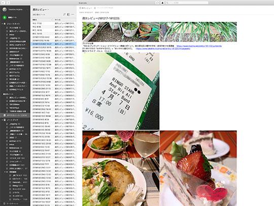 f:id:takahikonojima:20190128165628j:plain