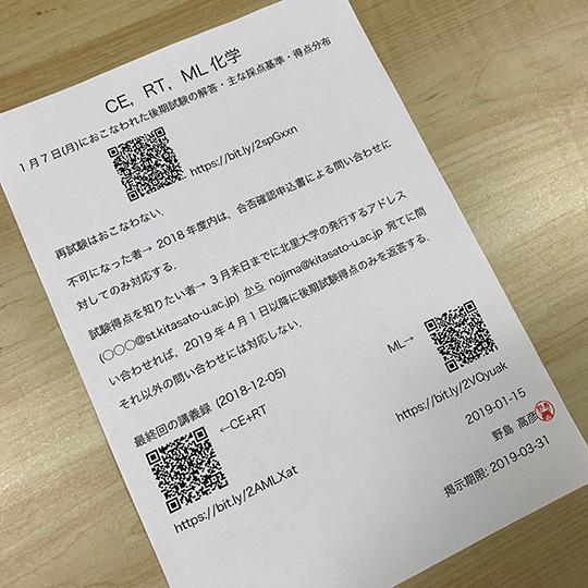 f:id:takahikonojima:20190130154940j:plain