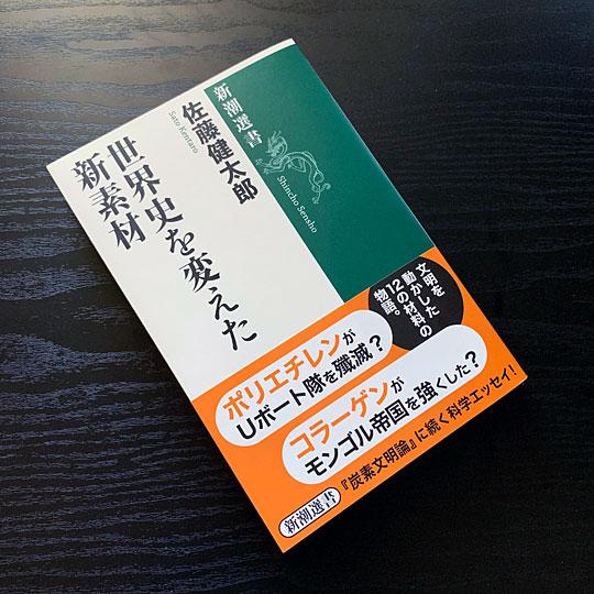 f:id:takahikonojima:20190201092309j:plain