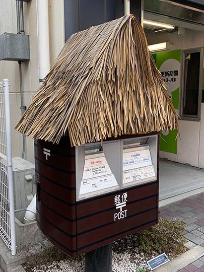 f:id:takahikonojima:20190210180309j:plain