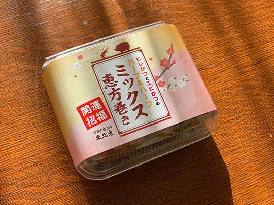 f:id:takahikonojima:20190210180644j:plain