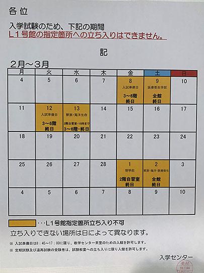 f:id:takahikonojima:20190210180840j:plain