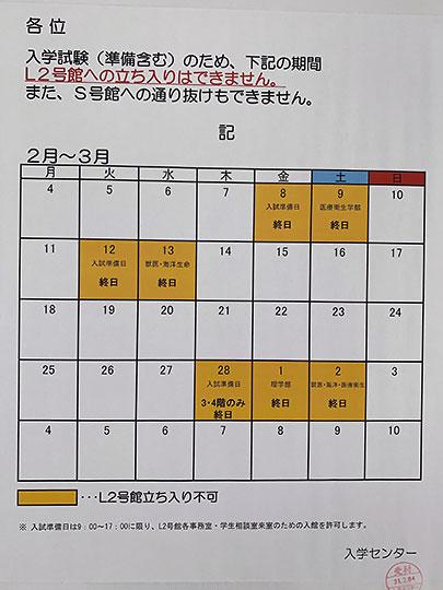 f:id:takahikonojima:20190210180854j:plain
