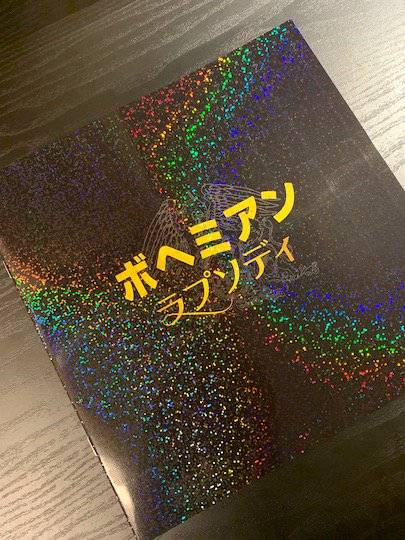 f:id:takahikonojima:20190223044010j:plain