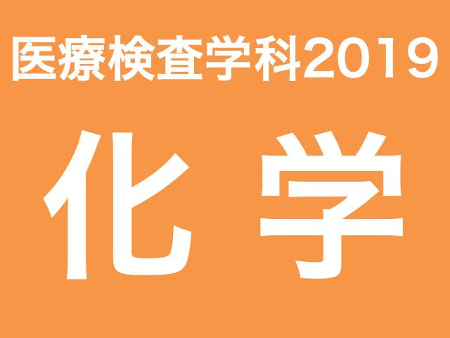 f:id:takahikonojima:20190401171914p:plain