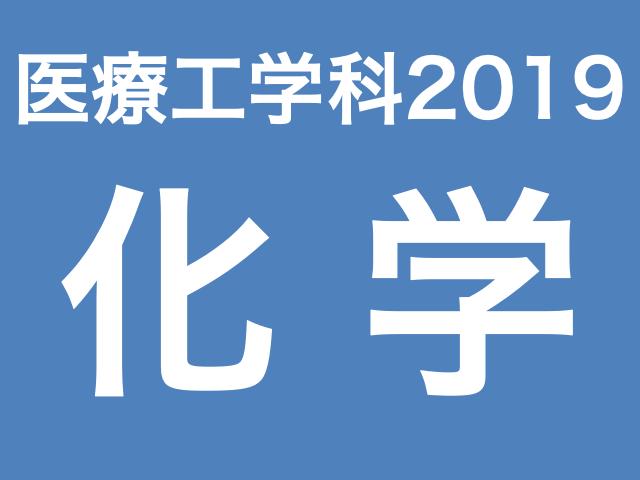 f:id:takahikonojima:20190401172047p:plain