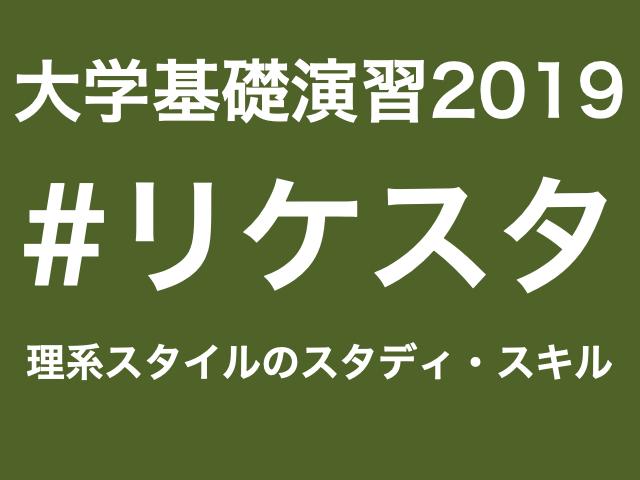 f:id:takahikonojima:20190411175604p:plain